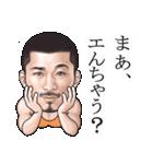 ひげマッチョBlues-2 ~関西弁Ver.~(個別スタンプ:32)
