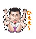ひげマッチョBlues-2 ~関西弁Ver.~(個別スタンプ:33)