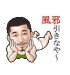 ひげマッチョBlues-2 ~関西弁Ver.~(個別スタンプ:35)