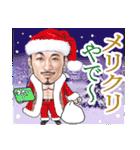 ひげマッチョBlues-2 ~関西弁Ver.~(個別スタンプ:38)