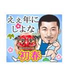 ひげマッチョBlues-2 ~関西弁Ver.~(個別スタンプ:39)