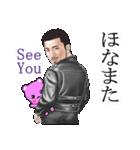 ひげマッチョBlues-2 ~関西弁Ver.~(個別スタンプ:40)