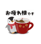 ペンギンの冬~クリスマスとお正月~(個別スタンプ:02)