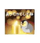ペンギンの冬~クリスマスとお正月~(個別スタンプ:03)