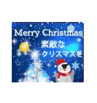 ペンギンの冬~クリスマスとお正月~(個別スタンプ:05)