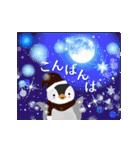 ペンギンの冬~クリスマスとお正月~(個別スタンプ:06)