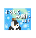 ペンギンの冬~クリスマスとお正月~(個別スタンプ:07)