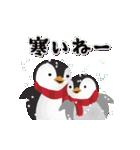 ペンギンの冬~クリスマスとお正月~(個別スタンプ:08)