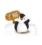 ペンギンの冬~クリスマスとお正月~(個別スタンプ:09)