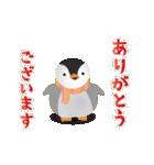 ペンギンの冬~クリスマスとお正月~(個別スタンプ:10)