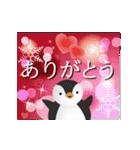 ペンギンの冬~クリスマスとお正月~(個別スタンプ:11)