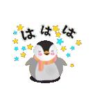 ペンギンの冬~クリスマスとお正月~(個別スタンプ:12)