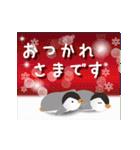 ペンギンの冬~クリスマスとお正月~(個別スタンプ:13)