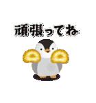 ペンギンの冬~クリスマスとお正月~(個別スタンプ:16)