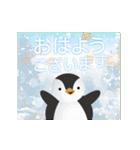 ペンギンの冬~クリスマスとお正月~(個別スタンプ:17)