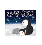 ペンギンの冬~クリスマスとお正月~(個別スタンプ:18)