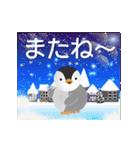 ペンギンの冬~クリスマスとお正月~(個別スタンプ:20)