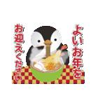ペンギンの冬~クリスマスとお正月~(個別スタンプ:21)