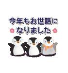 ペンギンの冬~クリスマスとお正月~(個別スタンプ:22)