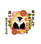 ペンギンの冬~クリスマスとお正月~(個別スタンプ:23)