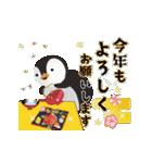 ペンギンの冬~クリスマスとお正月~(個別スタンプ:24)