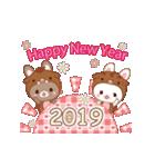 動く☆Xmas&2019お正月のラブラブうさぎ(個別スタンプ:03)
