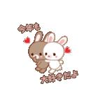 動く☆Xmas&2019お正月のラブラブうさぎ(個別スタンプ:04)
