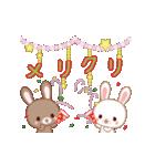 動く☆Xmas&2019お正月のラブラブうさぎ(個別スタンプ:09)