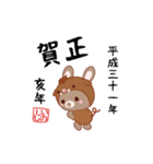 動く☆Xmas&2019お正月のラブラブうさぎ(個別スタンプ:11)