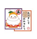 動く☆Xmas&2019お正月のラブラブうさぎ(個別スタンプ:12)