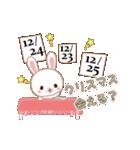 動く☆Xmas&2019お正月のラブラブうさぎ(個別スタンプ:18)