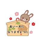動く☆Xmas&2019お正月のラブラブうさぎ(個別スタンプ:19)