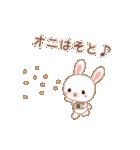 動く☆Xmas&2019お正月のラブラブうさぎ(個別スタンプ:24)