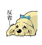 兄弟犬 公式スタンプ(個別スタンプ:03)