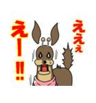 兄弟犬 公式スタンプ(個別スタンプ:20)