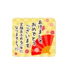 【動く!お正月】大人の年賀状☆(個別スタンプ:05)