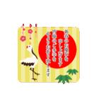 【動く!お正月】大人の年賀状☆(個別スタンプ:08)