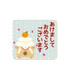 【動く!お正月】大人の年賀状☆(個別スタンプ:10)