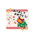【動く!お正月】大人の年賀状☆(個別スタンプ:11)