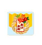 【動く!お正月】大人の年賀状☆(個別スタンプ:12)