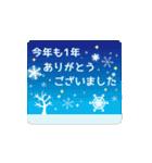 【動く!お正月】大人の年賀状☆(個別スタンプ:21)
