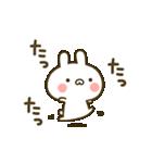 うさぎのおうち(個別スタンプ:01)