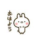 うさぎのおうち(個別スタンプ:05)