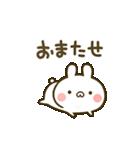 うさぎのおうち(個別スタンプ:09)