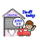 歯医者さんのスタンプ(個別スタンプ:13)
