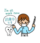 歯医者さんのスタンプ(個別スタンプ:15)