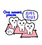 歯医者さんのスタンプ(個別スタンプ:18)