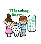 歯医者さんのスタンプ(個別スタンプ:24)