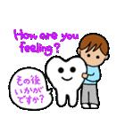 歯医者さんのスタンプ(個別スタンプ:26)