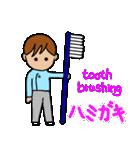 歯医者さんのスタンプ(個別スタンプ:29)